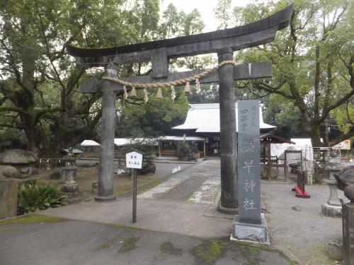 スタジアムに向かう途中に神社がありました。<br />諫早神社です。奈良時代に行基が聖武天皇の勅願で建立したのがはじまりで、神仏習合なんだそうです。