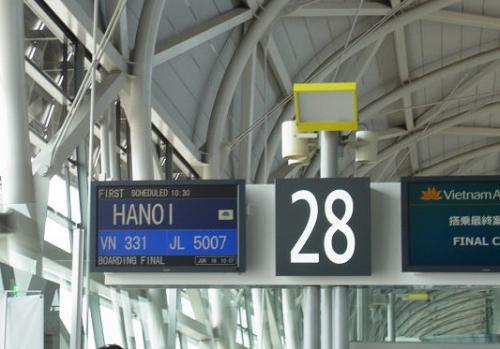 ダナンまではハノイ経由で行きます。<br />空港で少し買い物をしていたら、もうボーディングタイム。<br />時間なかった。