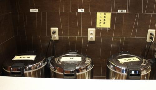 おかゆ、白飯、五穀米。<br />お米は群馬県産こしひかりを使用。
