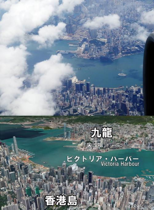 【香港島上空】<br />香港島上空に差し掛かりました。<br />下の写真は同じ角度から見たGooglemapです。<br />ここから夜景が見れたら『二百万ドルぐらいの夜景』でしょうか?<br /><br />まもなく香港に到着〜ってまだまだ先は長いのです。<br /><br />