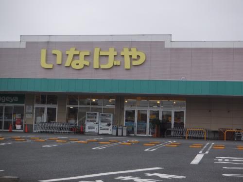 立野橋バス停の前には、いなげや上石神井南店がありました。