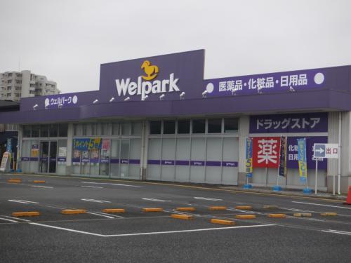 いなげや上石神井南店の隣にはウェルパーク南店がありました。
