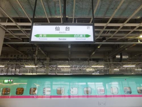 約2時間で仙台に到着しました。さすがに新幹線は速いです。