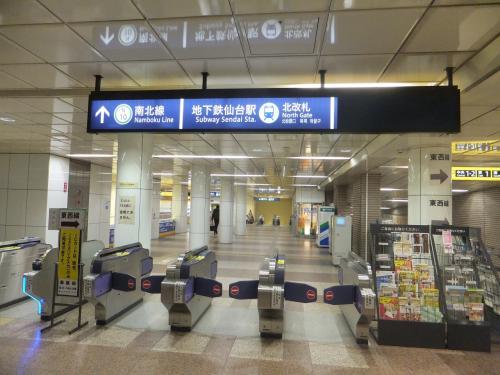仙台に到着してそのまままっすぐ地下鉄乗り場へ。<br />南北線乗り場は少し離れたところにありました。