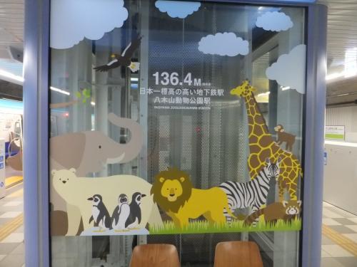 終点の八木山動物公園駅に到着しました。<br />ここで引き返します。<br />ちなみに136.4mは日本一高い位置にある地下鉄駅とのこと。