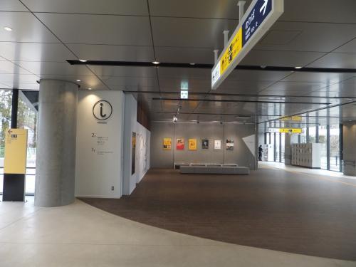 八木山動物園から戻って国際センター駅に降りてみます。