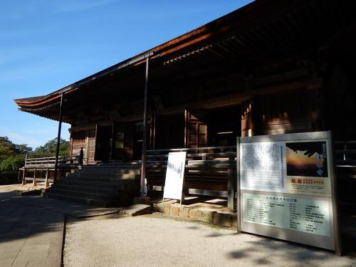 午後はまず安来にある清水寺を拝観。<br />眺めの良い山中の古刹で、階段が多いが空気がすがすがしい。<br /><br />本堂内の授与所で御朱印を頂ける。
