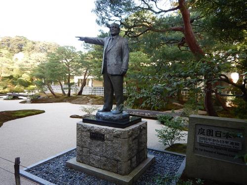 2003年から13年連続庭園日本一とされている(アメリカの専門誌による)。<br />ここは横山大観や北大路魯山人などのコレクションももちろん見ごたえがあるが、<br />やはり庭園が鑑賞の中心。