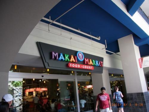 アラモアナショッピングセンターで、かなりたっぷり自由時間。<br /><br />微妙にお腹が空いていたので、フードコートへ。