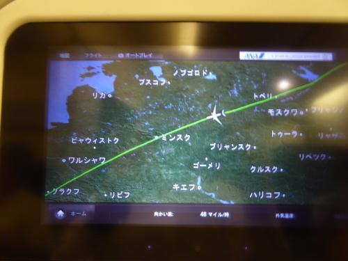 ロシア上空を通過中。機内では鑑賞した映画は「殿、利息でござる!」と「偉大なるマルグリット」。いずれも日本で見逃していたので満足。