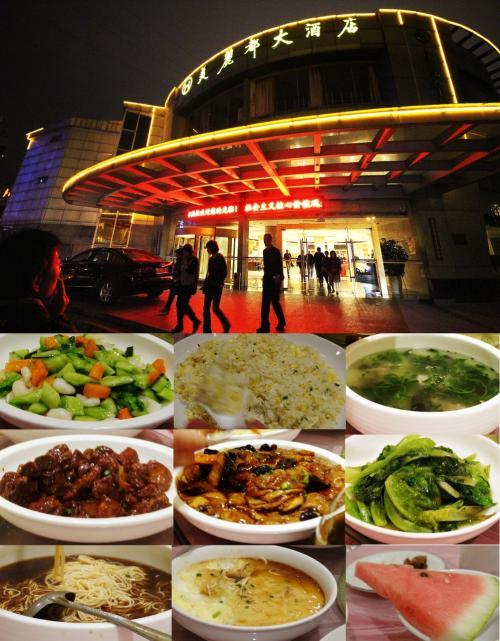 【夕食は江蘇料理】<br />『無錫』での夕食は『江蘇(こうそ)料理』です。<br />『無錫市』は『江蘇省』ですから。<br />場所は『美麗都大酒店』。<br />旅行好きな人達との会話は楽しいです。<br /><br />【夕食後ホテルへ】<br />夕食後は泊まるホテル『グランドパーク無錫(無錫君楽酒店)』に移動チェックインです。<br /><br />Baidu地図(PC-only)<br />木涜→美麗都大酒店<br />http://j.map.baidu.com/frI4H<br />美麗都大酒店→グランドパーク無錫(無錫君楽酒店)<br />http://j.map.baidu.com/DTVBH<br />