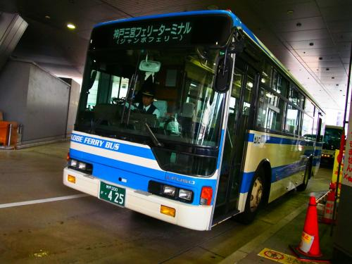 三宮からバスに乗ってフェリーターミナルへ。<br />5分くらいで到着します。<br />乗り場はミント神戸の下のバスターミナル6番乗り場から。<br />ターミナルまで210円です。