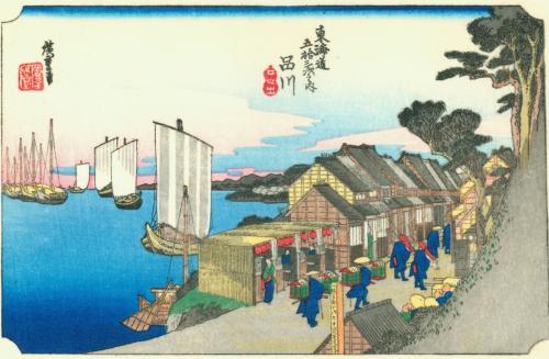 さてそれでは、歌川広重になったつもりで旧東海道(北品川~立会川)を歩いてみましょう。