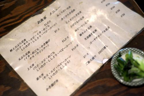常連の多くは750円の天ぷら定食を食べていた。<br />でも私は観光客なので、ちょっと奮発して上天丼(笑)