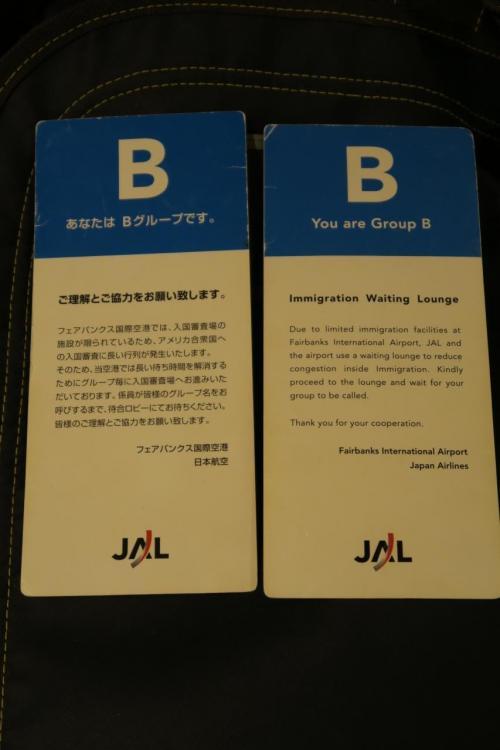 降機が遅かったので、今回もBグループ<br />JALのカードを使い回し