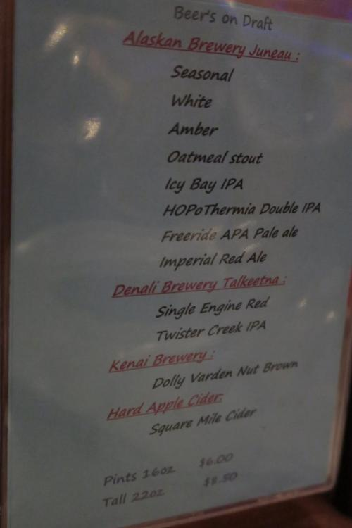 前日とは違うビールを選択
