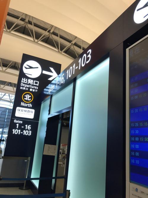 友人はスーツケースが弟から返却されなかった、とバックパックでやって来ました!笑<br />なのでスーツケースを空港で買って荷物詰め替え~<br /><br />いろいろありましたが、<br /><br />さぁ、出発!