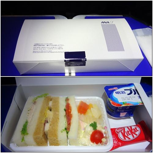 搭乗すると運動不足、ブロイラー状態です。出来る限り間食はしないようにしています。着陸近くなり軽食が出てきました。
