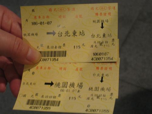 国光バスで台北駅に行きます。<br />乗車券は往復で購入しました。片道10TWD安い。