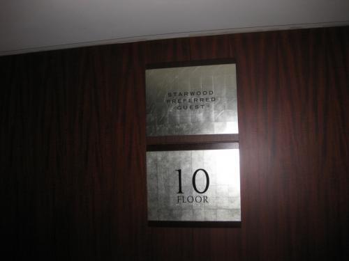 10階の部屋でした。