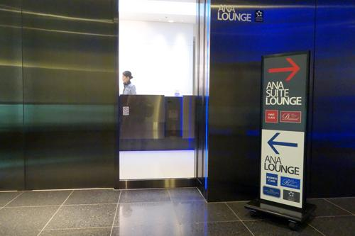 ANASFCカードに切り替えて10年以上になりますが、全世界のスターアライアンス航空会社のラウンジが利用できるのは嬉しい限りです。<br />ANAラウンジの入り口付近です。