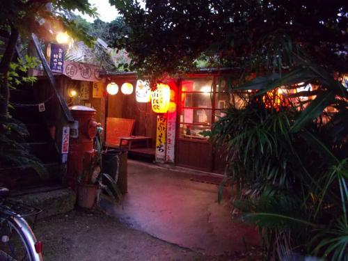 昭和居酒屋 北山食堂へ。予約していきました。