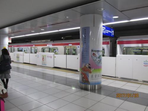 常磐線品川行き、京急乗換で羽田国際ターミナルへ到着。