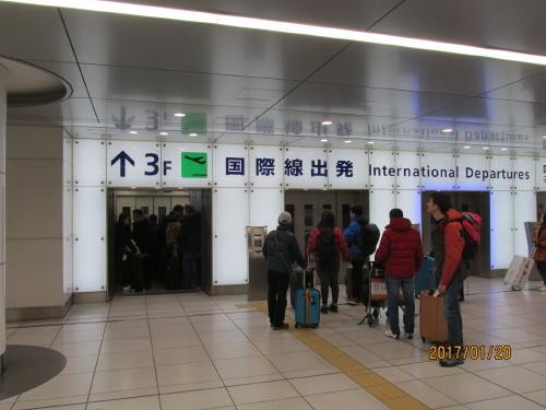 エレベーターで国際線出発へ。<br />