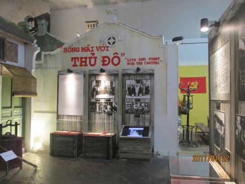 <br />軍事歴史博物館