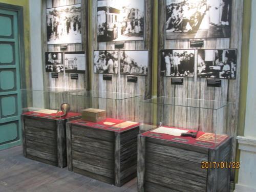 軍事歴史博物館<br />