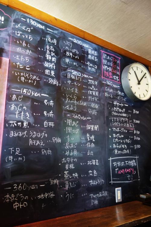 店内には黒板があり、本日の産地が載っています。<br />狙っていた関サバ、関アジ、中トロは限定なので<br />この為に早くから並びました。<br />11:00オープンです。