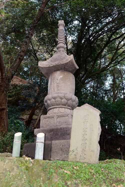 ここには最古の国東塔があります。