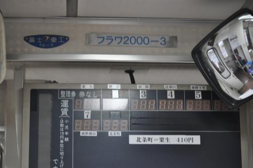 フラワ2000-3