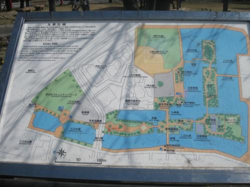 桑名城跡(九華公園)