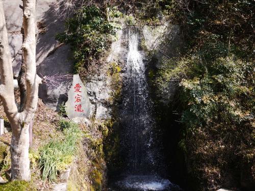 〔愛宕滝〕<br /><br />伊勢原駅で案内マップなどを入手し、バスに乗り込み、<br />途中でバスを降り、愛宕滝から散策を開始しました。<br />