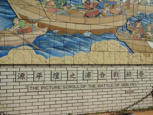 ここには合戦の壁画もありました。<br /><br />有田焼の陶板1400枚だそうです。<br /><br />すごいですね。