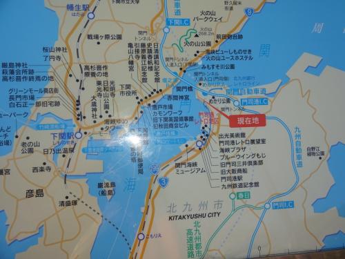 まずは九州の玄関口、北九州市門司区へ。<br /><br />そこから和布刈公園はすぐでした。<br /><br />