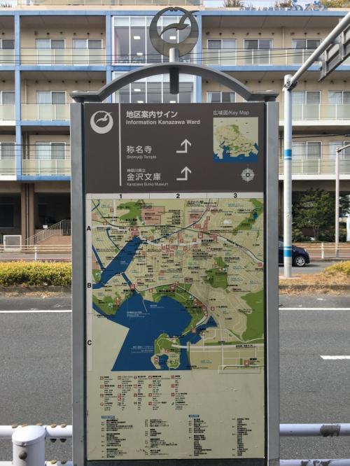 シーパラダイスに背を向けて金沢文庫へ。<br />駅の地図で大体の位置を把握しプラプラと歩いて行きます。
