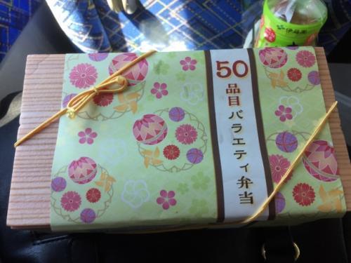 ホテルに到着するのがお昼過ぎなので、新宿駅でお弁当を購入しました。<br />50品目もあるのです。すごいですね。<br />主人は紐を引っ張ると温かくなる鰻弁当を購入しました。