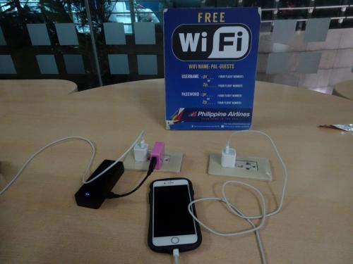 待ち時間、無料でWi-Fiを使って充電までできるスペースがあったのでここで数時間過ごしました。