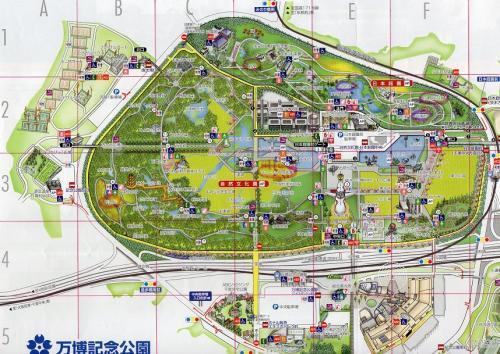 「万博記念公園・園内マップ」。<br /><br />万博記念公園は「自然文化園」と「日本庭園」より構成されています。<br /><br />「ポピー畑」は「自然文化園・花の丘」にあります。