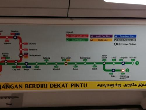 シンガポールは<br />空港から街への移動料金が<br />とても安い!<br />