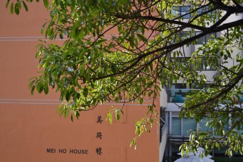 香港の団地は「美〇樓(Mei 〇〇 House)」という名前をつける所が多いようです。