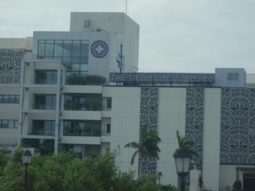 病院<br />The Medical City Iloilo
