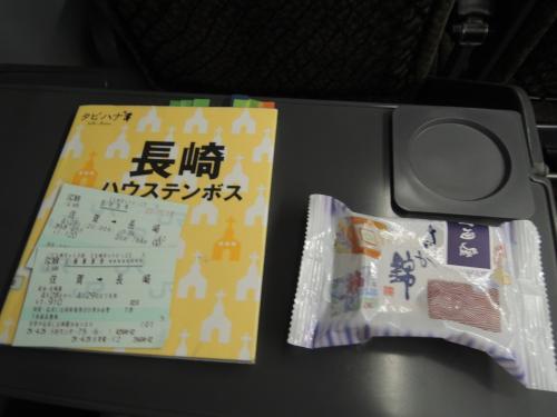 「さが錦」を食べながら佐賀に別れを告げつつ、長崎の研究をして過ごします。