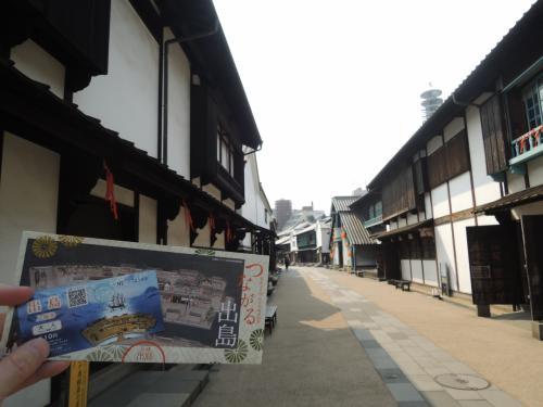 では、入園料510円を払って、いざ入ります!<br /><br />早速、江戸時代の街並みがお出迎えです。<br /><br />スタッフの皆さんも江戸時代っぽい服装してました。