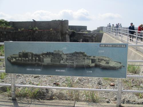 軍艦島に上陸すると 見学広場三か所で建物等の説明があります。<br /><br />日本の近代化を支えた産業遺産「端島炭鉱」<br />この島の海底石炭は とても上質の石炭が採掘され、八幡の製鉄所に運ばれたそうです。<br /><br />小さな島の中に 無いのは墓地と火葬場だけで、娯楽施設もすべて揃っておりとても生活しやすかったと説明がありました。