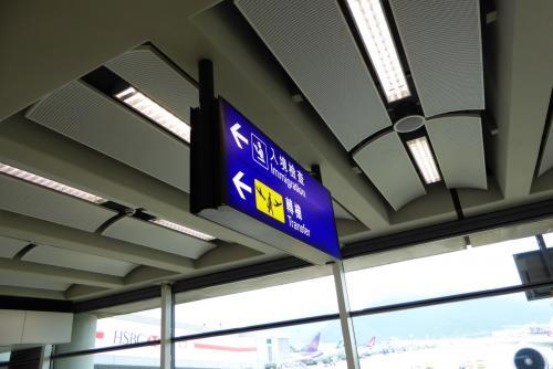 この度も早朝出発の寝坊回避策で寝ずに出発。<br />よって、機内で爆睡。<br />よって、あっという間に香港(笑)<br /><br />実は出発前、機械トラブルで1時間程フライトが遅れ、乗り継ぎ時間が30分もないんじゃないかと心配したのだが、思ったより早く着いて、手荷物検査もスムーズに進み、乗り継ぎを無事完了。<br /><br />