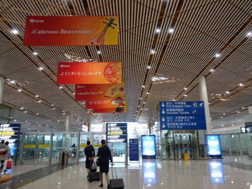 久しぶりの北京空港はなんだかすっかり垢抜けて。