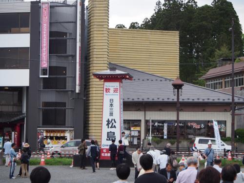 先ずは、松島へ行きました。
